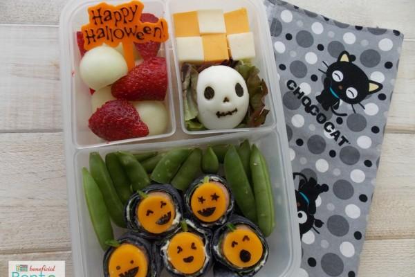 Pumpkin Patch Roll-Ups Bento